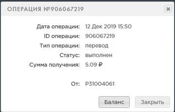 http://s8.uploads.ru/t/W6hv2.jpg