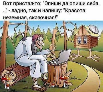 http://s8.uploads.ru/t/W9L28.jpg