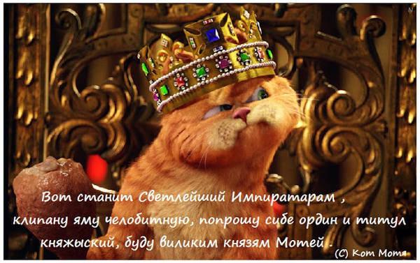 http://s8.uploads.ru/t/W9jvf.jpg