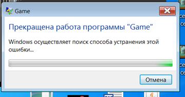 http://s8.uploads.ru/t/WClQa.png