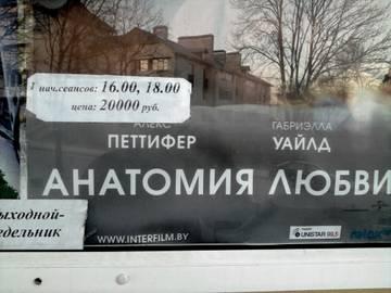 http://s8.uploads.ru/t/WFAPK.jpg