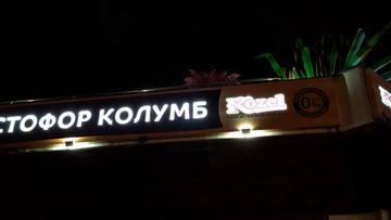 http://s8.uploads.ru/t/WGf0u.jpg