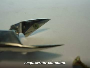 http://s8.uploads.ru/t/WGsKZ.jpg
