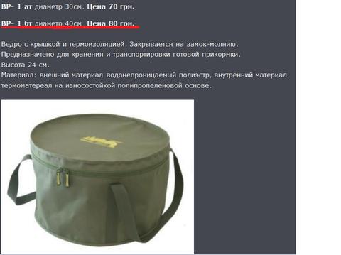 http://s8.uploads.ru/t/WJjLC.png