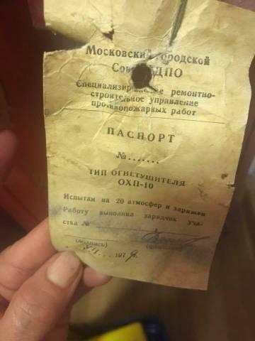 http://s8.uploads.ru/t/WLN3l.jpg