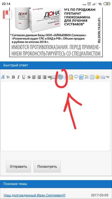 http://s8.uploads.ru/t/WPlZR.jpg