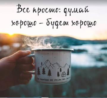 http://s8.uploads.ru/t/WQ3Yb.jpg