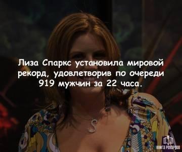 http://s8.uploads.ru/t/WR9su.jpg
