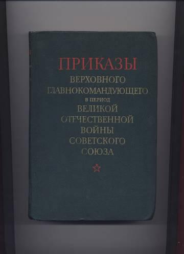 http://s8.uploads.ru/t/WTAMX.jpg