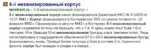 http://s8.uploads.ru/t/WUmC2.jpg