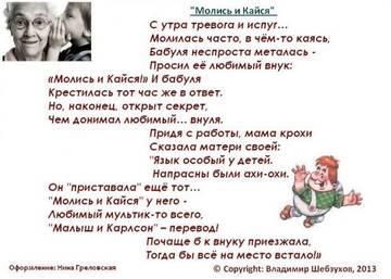 http://s8.uploads.ru/t/WZJOV.jpg