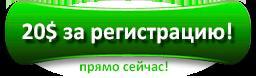 http://s8.uploads.ru/t/WaQzh.jpg