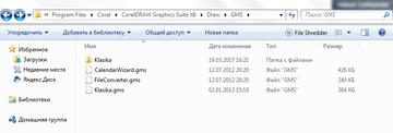 http://s8.uploads.ru/t/WahgH.png