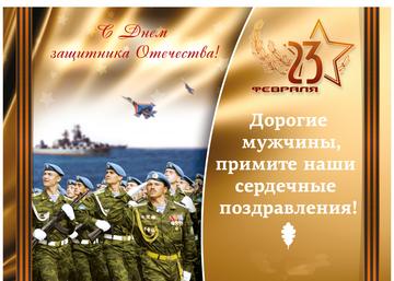 http://s8.uploads.ru/t/Wb65x.png