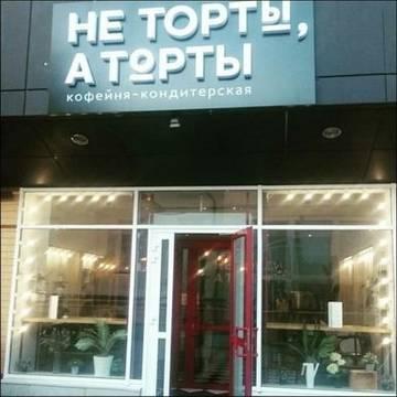 http://s8.uploads.ru/t/WcqfG.jpg