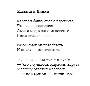 http://s8.uploads.ru/t/WeST6.png