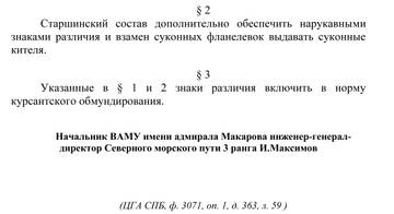 http://s8.uploads.ru/t/WgfT3.jpg