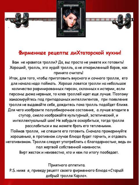 http://s8.uploads.ru/t/WiyYt.jpg