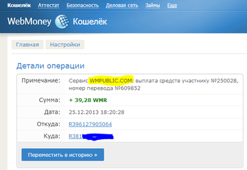 http://s8.uploads.ru/t/Wliqw.png