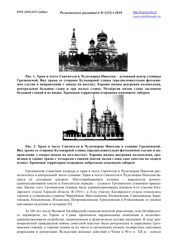 http://s8.uploads.ru/t/WmgJi.png