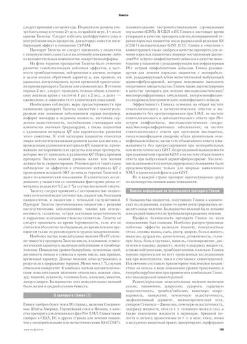 http://s8.uploads.ru/t/Wmpl7.png