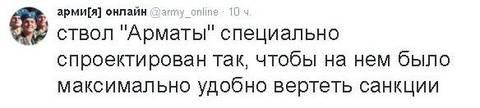 http://s8.uploads.ru/t/WnGkF.jpg