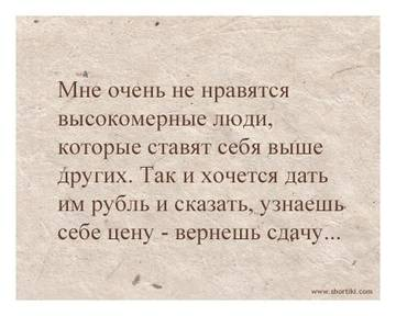http://s8.uploads.ru/t/Woqwz.jpg