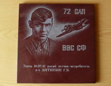 http://s8.uploads.ru/t/Wp5Ku.jpg