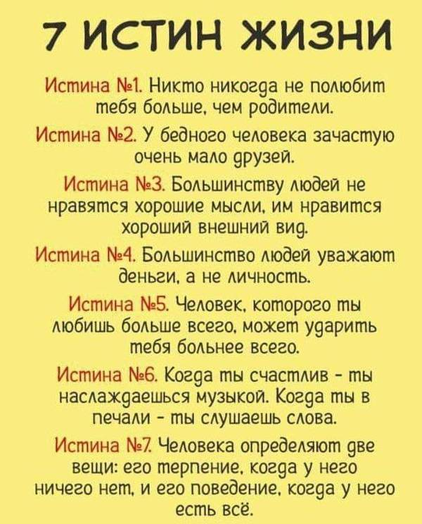 http://s8.uploads.ru/t/WvT26.jpg