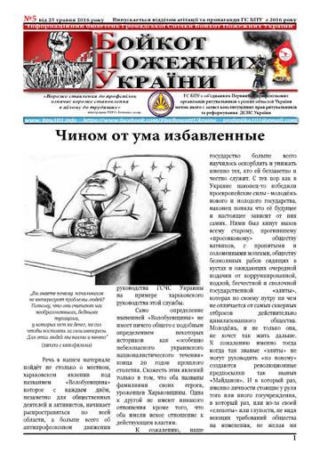 http://s8.uploads.ru/t/Ww8Dk.jpg