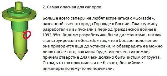 http://s8.uploads.ru/t/WwMTb.jpg
