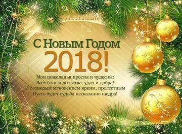 http://s8.uploads.ru/t/WxC4n.jpg