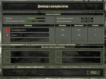 http://s8.uploads.ru/t/Wy0Sz.jpg