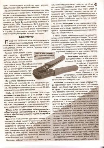 http://s8.uploads.ru/t/WzYBj.jpg