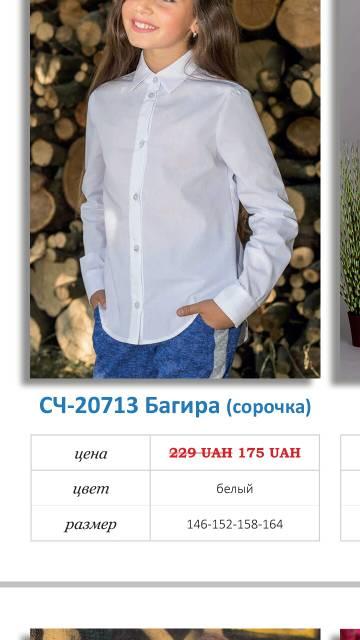 http://s8.uploads.ru/t/X1coV.jpg