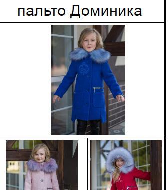 http://s8.uploads.ru/t/X3Laz.jpg
