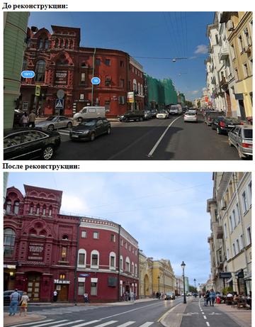 Центр Москвы стал удобнее: обновление улиц по высоким стандартам