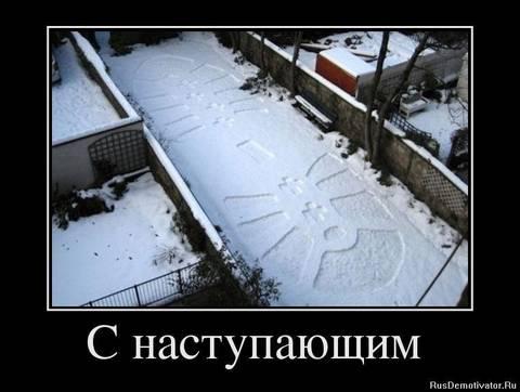 http://s8.uploads.ru/t/XEN6p.jpg