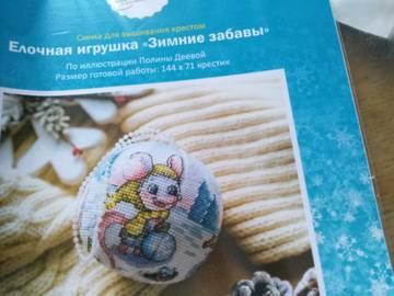 http://s8.uploads.ru/t/XMY0K.jpg