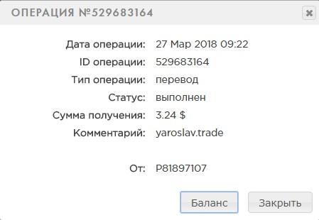 http://s8.uploads.ru/t/XNiAP.jpg