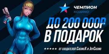 http://s8.uploads.ru/t/XPJcy.jpg