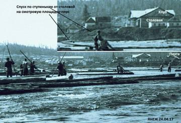 http://s8.uploads.ru/t/XRibj.jpg