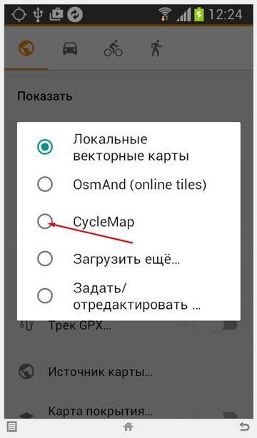 http://s8.uploads.ru/t/XTs1z.jpg