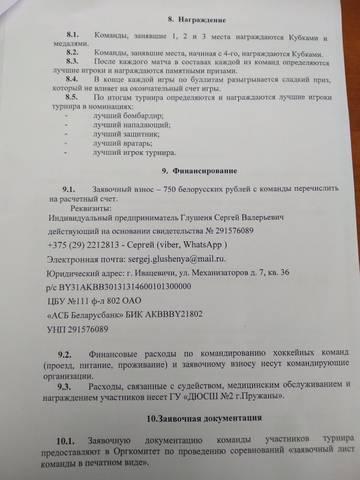http://s8.uploads.ru/t/XUI38.jpg
