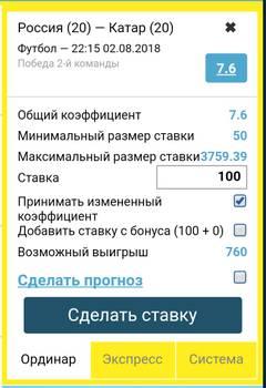 http://s8.uploads.ru/t/XUs74.jpg