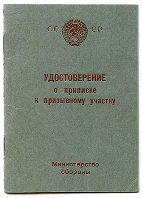 http://s8.uploads.ru/t/XVBdb.jpg