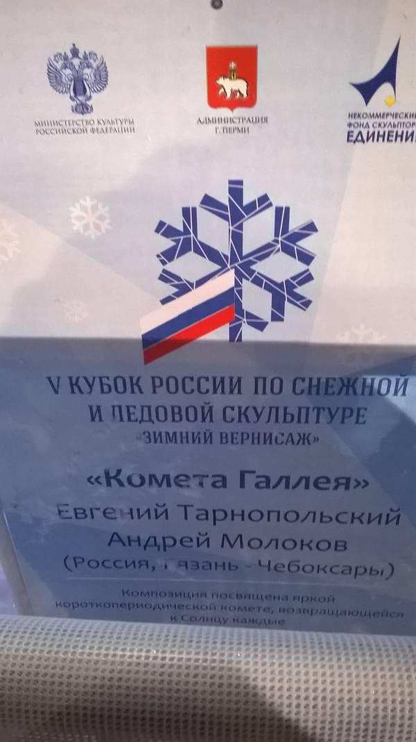 http://s8.uploads.ru/t/XcAJw.jpg