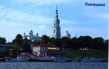 http://s8.uploads.ru/t/XeY3x.jpg