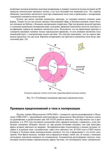 http://s8.uploads.ru/t/Xj8Zd.jpg