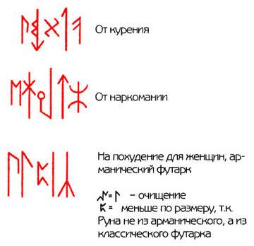 http://s8.uploads.ru/t/XjoqH.jpg